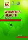 Women's Health Bulletin
